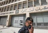 صندوق النقد: مصرف لبنان واجه عجزاً قدره 4,7 مليارات $ قبل الأزمة الحالية