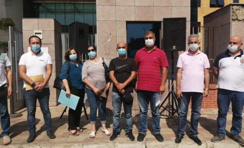اعتصام لرابطة الثانوي امام وزارة التربية