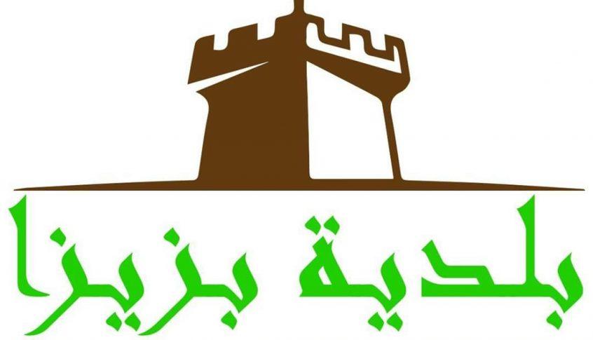 بلدية بزيزا: اصابة جديدة في خان بزيزا