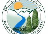 بلدية القبيات: 3 حالات إيجابية وعلى المخالطين مراجعتنا