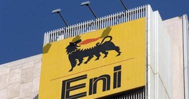 """""""إيني"""" الإيطالية تعلن عن كشف غاز جديد في مصر"""