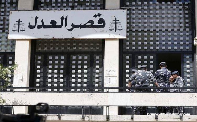 تمديد إقفال قصر عدل الجديدة يوم غد لاستكمال إجراءات التعقيم