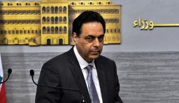 الرئيس دياب: الإنجازات التي قامت بها حكومتي يمكن ان تشكل اساساً للمضي قدما