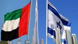 الخارجية الإسرائيلية تعلن فتح سفارتها في الإمارات