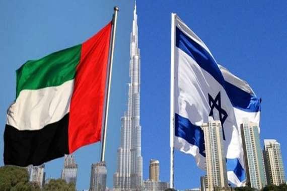 الإمارات تقدم طلبا رسميا لفتح سفارة لها في إسرائيل