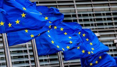 الاتحاد الأوروبي يريد سلطات جديدة لمعاقبة شركات التكنولوجيا العملاقة