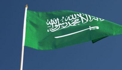 السعودية تعتزم استئناف التأشيرات السياحية مطلع العام الجديد