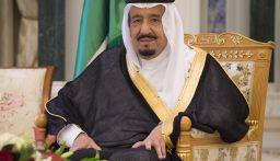 الملك سلمان: المملكة لن تتهاون بالدفاع عن أمنها الوطني ولا الدفاع عن الشعب اليمني الشقيق