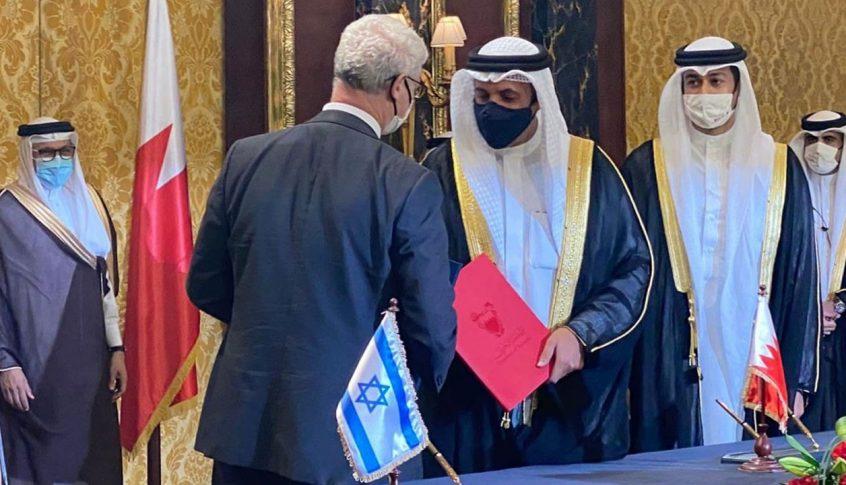 إسرائيل تصادق على اتفاق إقامة علاقات دبلوماسية مع البحرين