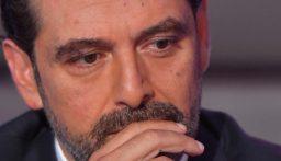 """الحريري """"مرتاح"""".. مفاجآت في إختيار الوزراء!"""
