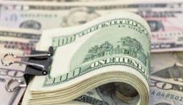 نقابة الصرافين تحدد سعر صرف الدولار