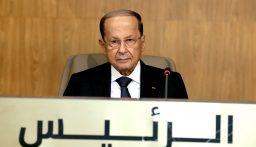 الرئيس عون تلقى مزيداً من برقيات التهنئة.. هذا ما جاء فيها