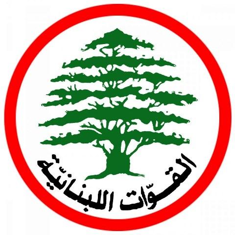 القوات ترد على رد التيار الوطني: إتهامنا بالفساد السياسي باطل ومردود لأصحابه