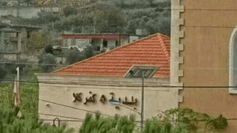 بلدية كفركلا تحذر من سارقين ينتحلون صفة امنية