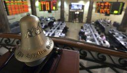 بورصة مصر تغلق على انخفاض بنسبة 3.5 بالمئة!