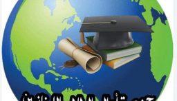 أولياء الطلاب في الخارج: الادعاء ان الهيئات المالية ملتزمة بتنفيذ القانون 193 تضليل وقح ويجافي الواقع