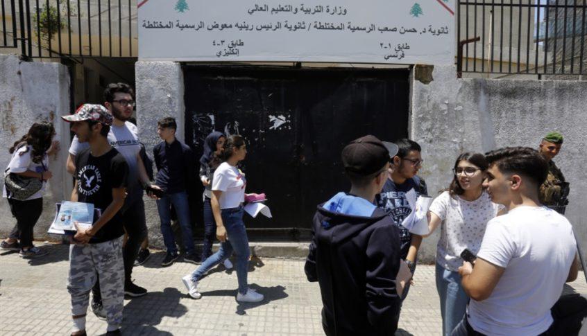 عودة المدارس: التعليم الرسمي الخاسر الأكبر (فاتن الحاج-الاخبار)