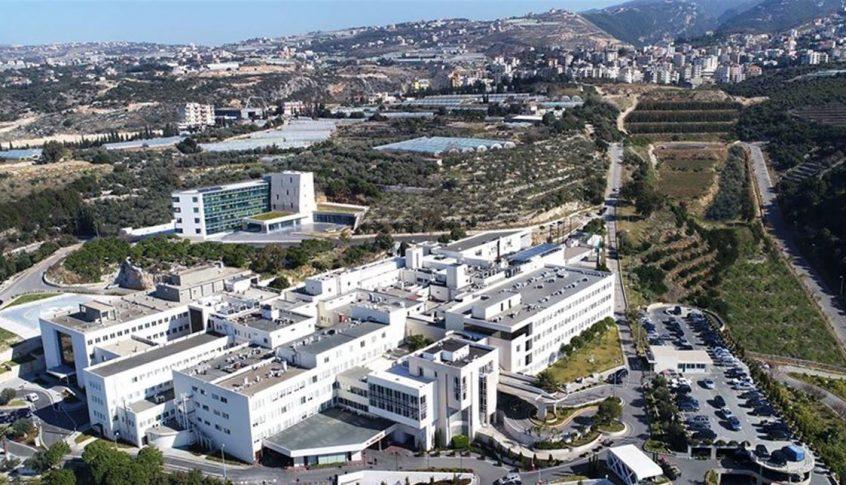 بيان توضيحي من مستشفى سيدة المعونات حول وفاة المواطن خالد صالح