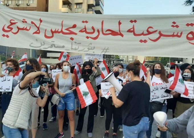 انطلاق مسيرة نسائية من منطقة فردان الى عين التينة