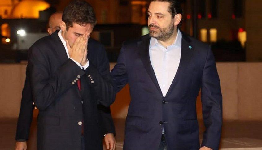 بعد تكليفه تشكيل الحكومة.. رسالة من حسام الحريري الى والده سعد! (صورة)