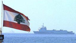 لبنان بدأ يلمس انخفاض الضغط الاميركي عليه منذ اعلان الولايات المتحدة التفاوض ضمن الاطر اللبنانية في ترسيم الحدود