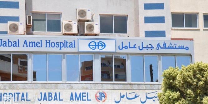مستشفى جبل عامل: عدد اللقاحات تجاوز 37 ألفاً