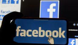 فيسبوك قد تواجه دعوى احتكار!