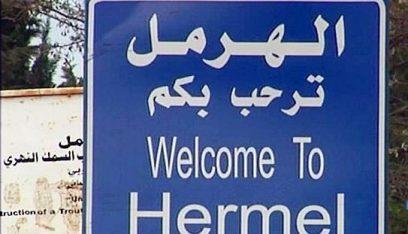 20 إصابة جديدة وحالة وفاة في الهرمل