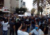 تظاهرة في كورنيش المزرعة رفضاً للاساءة الى النبي محمد