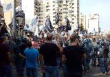 القوى الامنية أطلقت القنابل المسيلة للدموع على المتظاهرين