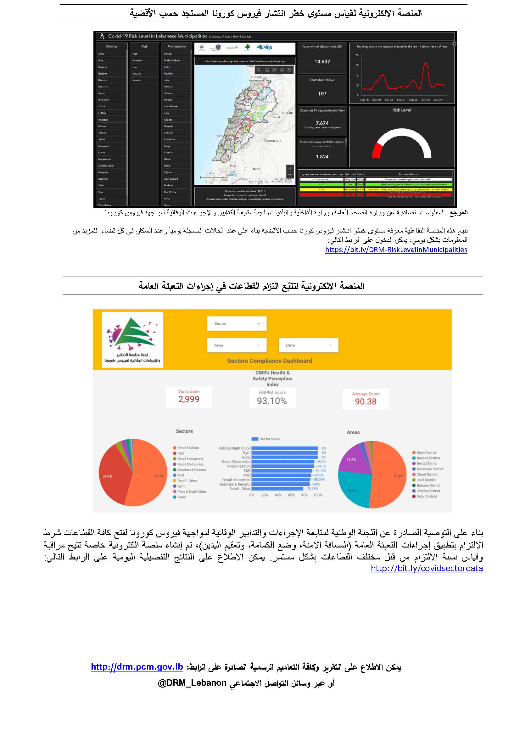 Daily situation report-30 Oct – FINAL_Page_03