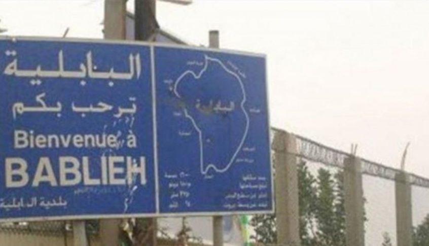 بلدية البابلية: اصابة جديدة مؤكدة لمقيمة