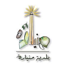بلدية منيارة: إصابتان جديدتان بكورونا