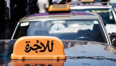 طليس في نداء للسائقين: للالتزام بتنفيذ قرار الاقفال العام