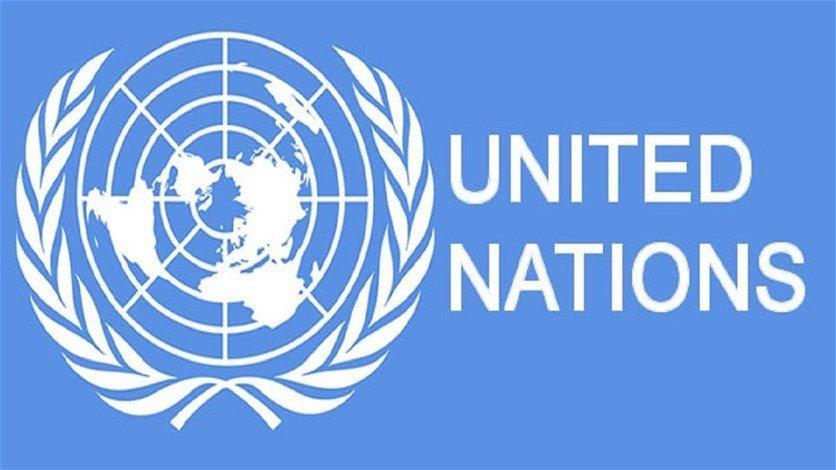 معاهدة حظر الأسلحة النووية ستدخل حيّز التنفيذ في غضون 90 يوماً