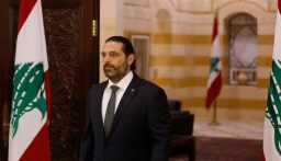 الرئيس عون التقى الحريري الذي غادر من دون الادلاء بأي تصريح