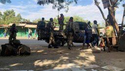 الجيش الإثيوبي يسيطر بالكامل على عاصمة إقليم تيغراي