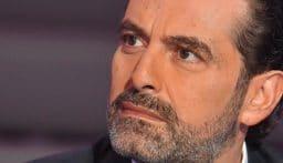لبنان تبلّغ رسميا رفض واشنطن أي إشراك لحزب الله في حكومة الحريري (انطوان الاسمر-اللواء)