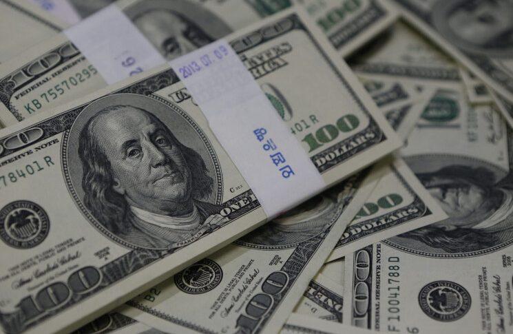كم بلغ سعر صرف الدولار بعد ظهر اليوم؟
