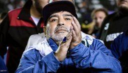 هل تم قتل أسطورة كرة القدم دييغو مارادونا!؟