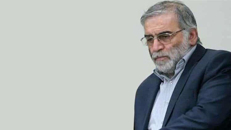 من هو العالم الإيراني محسن فخري زادة الذي تمّ اغتياله اليوم؟