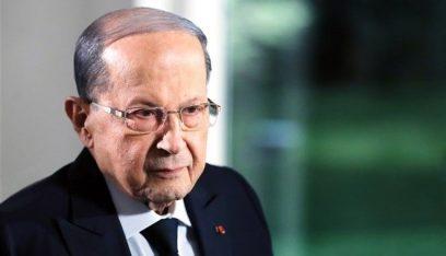 ماذا يعني تحذير رئيس الجمهورية من تصنيف لبنان دولةً فاشلة؟!
