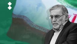 اغتيال العالم الإيراني فخري زادة في عملية إرهابية قرب طهران