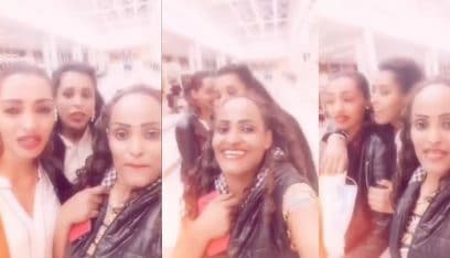 عاملات اثيوبيات من المطار: تعوا اشتغلوا خدام عنا! (فيديو)