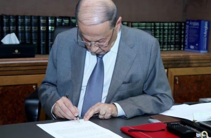 الرئيس عون وقع مرسوم سلفة بـ50 مليار ليرة للمتضررين من انفجار مرفأ بيروت