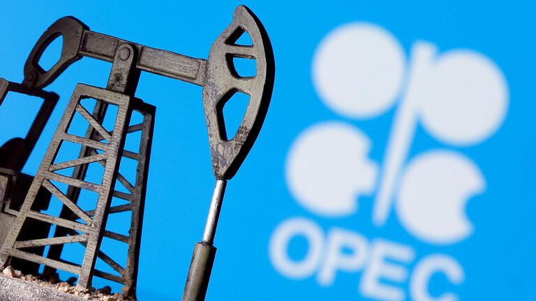 """النفط يهبط مع إرجاء """"أوبك+"""" المحادثات"""