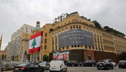 """""""تسونامي"""" صامت يهدِّد لبنان، بعد 4 أشهر من الانفجار، وعلى قادته أن يتحرّكوا (جايمس كليفرلي-الجمهورية)"""
