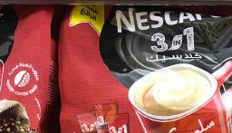 """لا """"نسكافيه"""" ولا """"كوفي ميت"""" في لبنان!"""