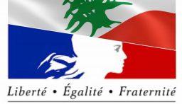 السفارة الفرنسية وزعت بيانا لقصر الاليزيه يتضمن معلومات حول مؤتمر دعم الشعب اللبناني غدا