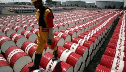 اسعار النفط تتراجع